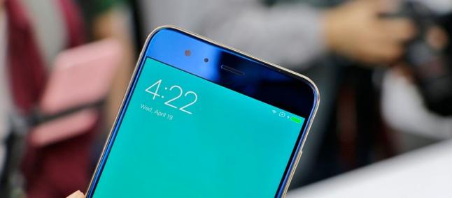 MIX 2 ?! New Xiaomi smartphone for 'Mi' series announcment