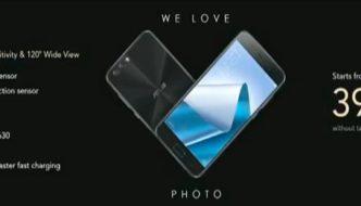 ASUS Introduces Zenfone 4 and Zenfone 4 PRO
