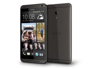 HTC Desire 601 dual-SIM