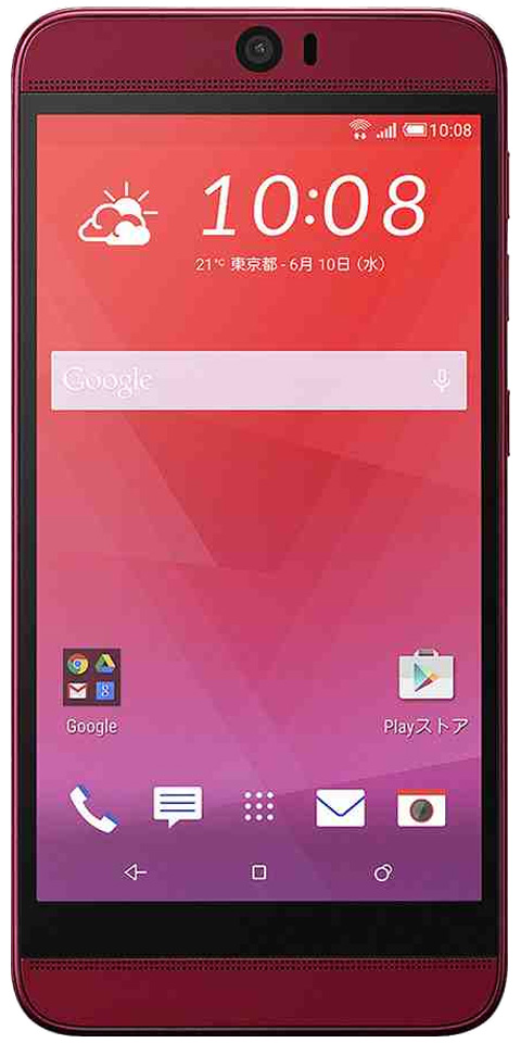 HTC J Butterfly (HTV31)