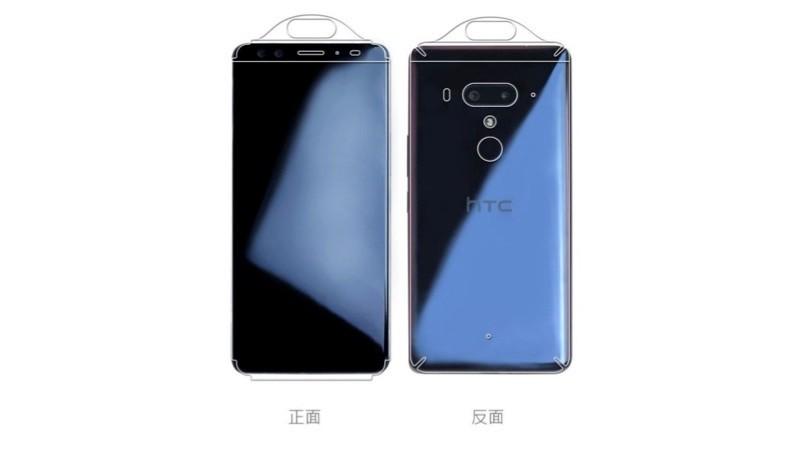 HTC U12 leaked images