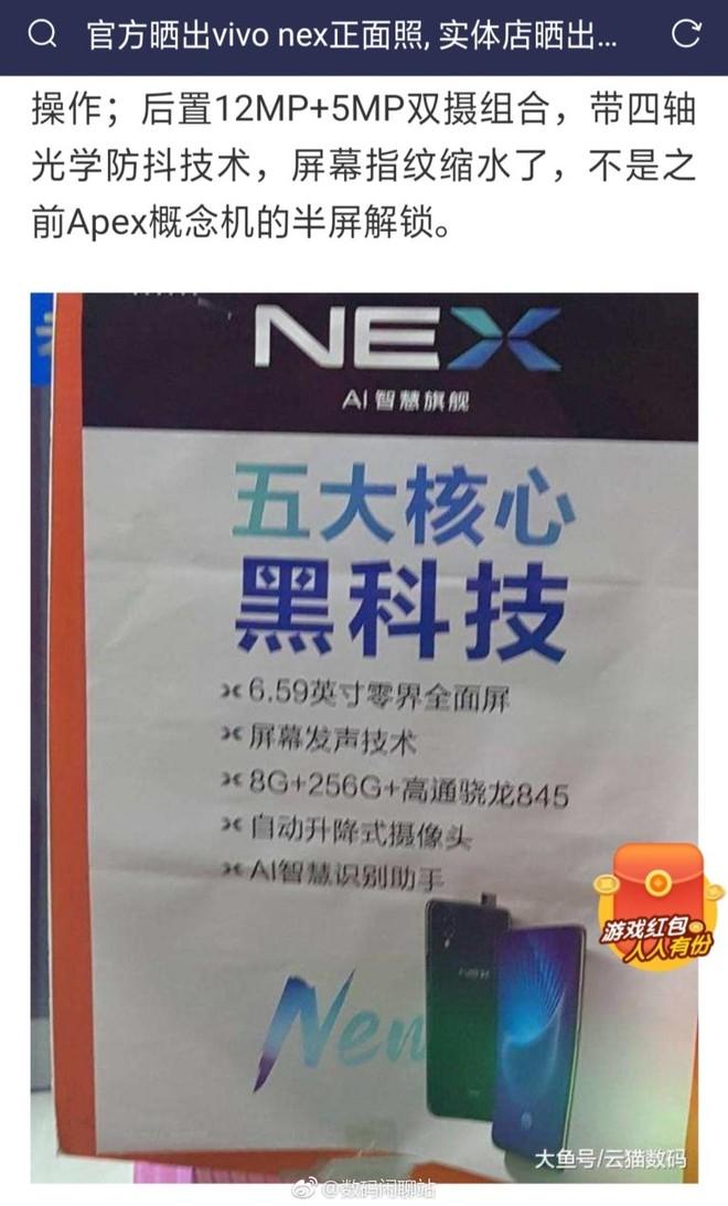 Vivo NEX: new leak