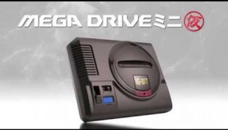 Sega Mega Drive Mini delays its launch in 2019