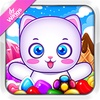 Sweet Candy For PC (Windows & MAC)