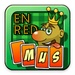 El Mus For PC (Windows & MAC)