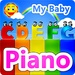 My baby piano For PC (Windows & MAC)