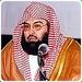 Sheikh Sudais Quran MP3 For PC (Windows & MAC)