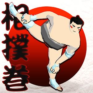 SumoRoll - Road to the Yokozuna For PC (Windows & MAC)