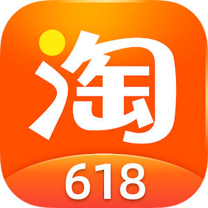 手机淘宝 For PC (Windows & MAC)