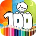 Coloring 100 Days School For PC (Windows & MAC)