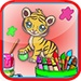Coloring Book Kids And Adults For PC (Windows & MAC)