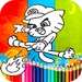 Coloring Gumball Games For PC (Windows & MAC)