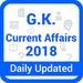 GK & Current Affairs 2018, GK Tricks, SSC, IBPS For PC (Windows & MAC)