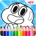 Gumballl Coloring Book For PC (Windows & MAC)