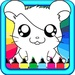 Hamsterr Coloring Book For PC (Windows & MAC)