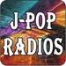 J-Pop Music Radios For PC (Windows & MAC)
