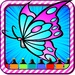 Kawaii Butterfly Coloring Book For PC (Windows & MAC)