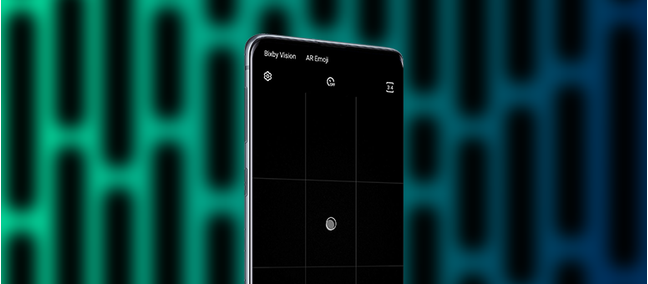 Night mode of the S10 line