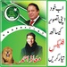 PMLN Urdu Flex Maker For PC (Windows & MAC)