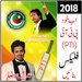 PTI Banners Maker For PC (Windows & MAC)