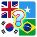 Quiz of National Flags For PC (Windows & MAC)