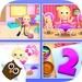 Sweet Baby Girl - Dream House 2 For PC (Windows & MAC)