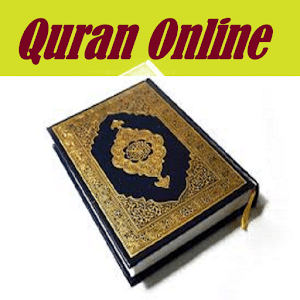 the quran -  tilawat quran  & online quran audio For PC (Windows & MAC)