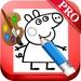 Draw Pepa Pig Pro For PC (Windows & MAC)