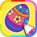 Easter Coloring Pages For PC (Windows & MAC)