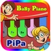 Free Baby Piano & drums music For PC (Windows & MAC)