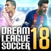 Guide Dream League Soccer 2018 - Tips and Strategy For PC (Windows & MAC)