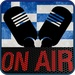 Hellenic Radios Free For PC (Windows & MAC)