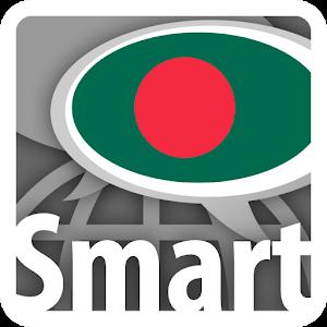 Learn Bengali words (Bangla) with Smart-Teacher For PC (Windows & MAC)