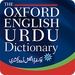 Oxford Urdu Dictionary For PC (Windows & MAC)