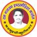 Ram Narayan Intermediate College For PC (Windows & MAC)
