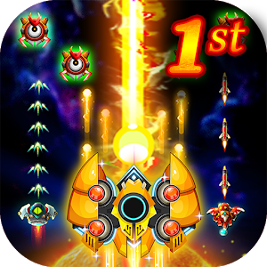 Space Hunter: The Revenge of Aliens on the Galaxy For PC (Windows & MAC)