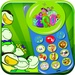 baby phone for kids For PC (Windows & MAC)