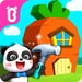 Baby Panda's Pet House Design For PC (Windows & MAC)