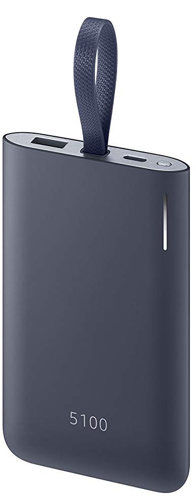 Samsung Fast Charge 5100mAh Battery Pack