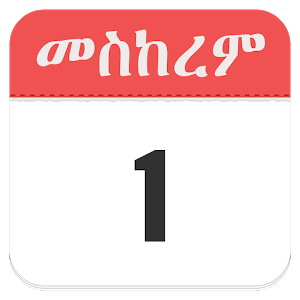 Calendar (Ethiopian) For PC (Windows & MAC)