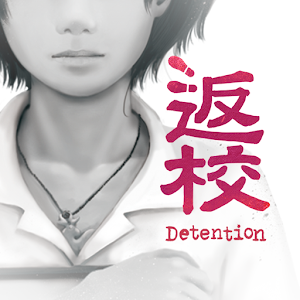 Detention For PC (Windows & MAC)