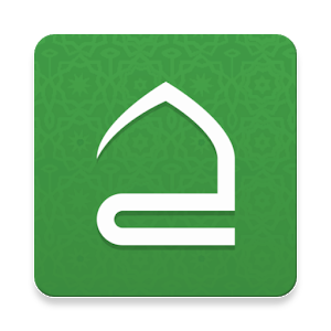 Holy Quran, Adhan, Qibla Finder - Haqibat Almumin For PC (Windows & MAC)