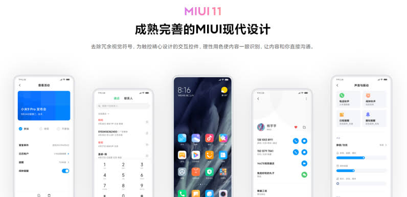 Stable MIUI 11