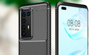 Huawei P40: first photo taken with the device draws attention by the details