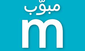 Mubawab  Immobilier au Maroc